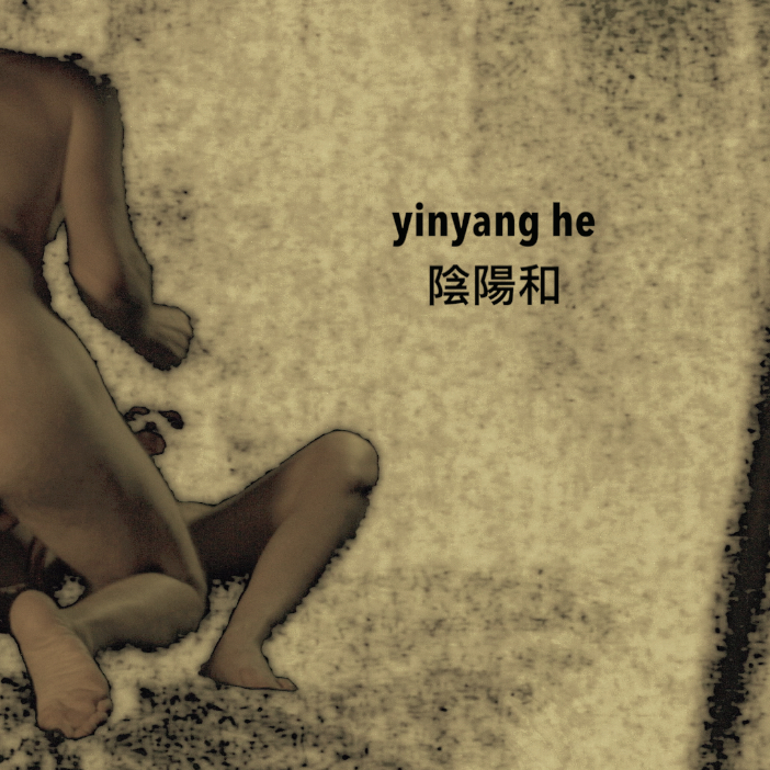 yinyang he.
